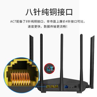 Tenda 腾达 AC7 穿墙增强型 无线路由器(5G、1200M、黑色)
