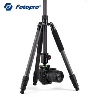 富图宝(Fotopro)E-5C+FPH-52Q 碳钎维轻便三脚架 单反相机旅行摄影便携云台套装