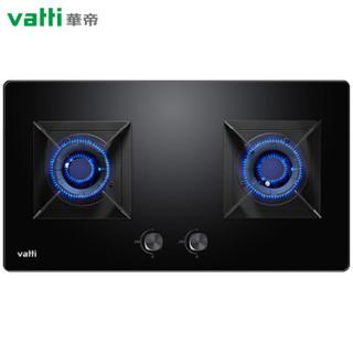 VATTI 华帝 华帝(VATTI)4.5KW精控猛火双眼钢化玻璃灶家用台式嵌入式燃气灶具JZT-i10052B( 天然气)