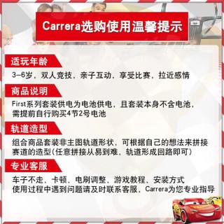 Carrera卡雷拉轨道赛车First系列汪汪队立大功儿童玩具男孩礼物双人竞技遥控轨道车玩具车20063035