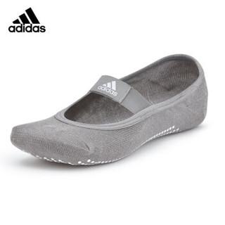 阿迪达斯(adidas)瑜伽袜 防滑瑜珈袜子透气吸汗运动棉袜女 S/M码  ADYG-30101GR