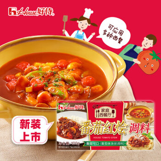 好侍 咖喱 番茄红烩咖喱调料100g 日式块状咖喱 下饭调味