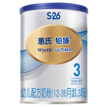 Wyeth ULTIMA 惠氏铂臻 幼儿配方奶粉 3段 800g 瑞士原装进口