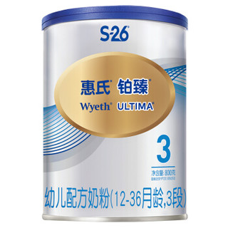 Wyeth 惠氏 铂臻幼儿配方奶粉 3段 800g
