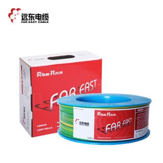 远东电缆(FAR EAST CABLE)电线电缆 ZC-BV1.5平方阻燃家装照明用铜芯电线单芯单股硬线 100米 双色地线
