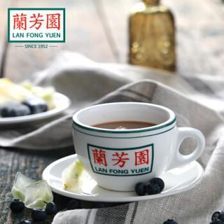 蘭芳園 LAN FONG YUEN 香港兰芳园正宗港式丝袜奶茶 网红 礼盒装280ml*6杯