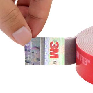 3M VHB强力双面胶带 汽车/家居通用双面泡棉胶粘 无痕 耐水 耐用 耐高温 10毫米*3米 2卷装
