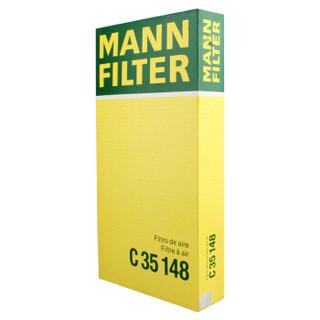 曼牌(MANNFILTER)空气滤清器C35148(沃尔沃进口C70/850)厂家直发