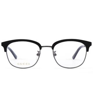 古驰(GUCCI)眼镜框男女 镜架 透明镜片黑色镜框GG0590OK 002 52mm