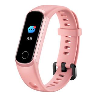 荣耀手环5i 珊瑚粉 高清彩屏智能手环 表盘市场 睡眠、血氧检测 智能心率 50米防水 USB随充