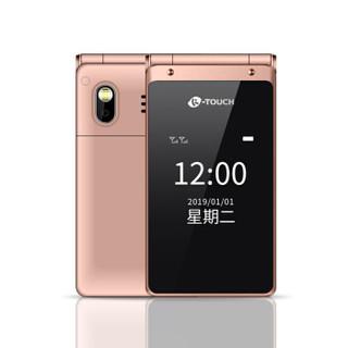 K-TOUCH 天语 V9C 老人手机 电信2G 玫瑰金
