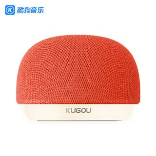 KUGOU酷狗蘑蘑小音蓝牙音箱无线智能便携运动户外家用音响 莓莓红