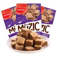 munchy\'s 马奇新新 榛子巧克力夹心威化饼干 90gx3盒