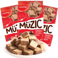 munchy\'s 马奇新新 巧克力夹心威化饼干 90g*3盒