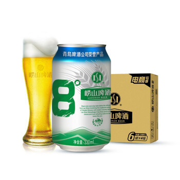 崂山啤酒 8度 黄啤 330ml*24听 *2件