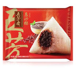 五芳斋 速冻粽子 豆沙口味 500g 5只 速冻食品 精选糯米 早餐食材