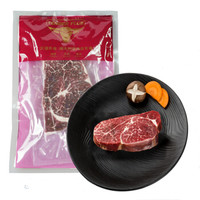 Tender Plus 天谱乐食 澳洲M3菲力牛排 150g *3件