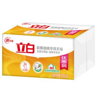 立白 新椰油精华洗衣皂  205g*2*18组(整箱出售)