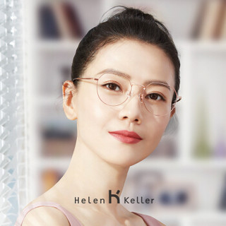 Helen Keller 海伦凯勒 19年新款 防蓝光眼镜男女款平光电脑护目镜 圆框防护眼镜 H23041金色镜框C88