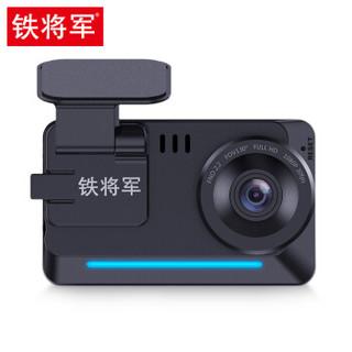 铁将军行车记录仪 高清1080P 超清夜视加强 停车监控 可前后双录倒车影像可扩展功能 +32G内存卡