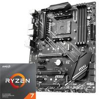 MSI 微星 X470 GAMING PLUS MAX 主板板 + AMD R7-3800X CPU