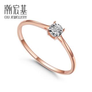 潮宏基 CHJ JEWELLERY 恒星 钻石18K金彩金戒指钻戒 SRK32207632 红色13号戒圈