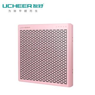 友好(UCHEER)Q9 除味盒 除甲醛 冰箱除味 鞋柜衣柜厕所车载 除甲醛 除异味 杀菌空气净化器(活力粉)