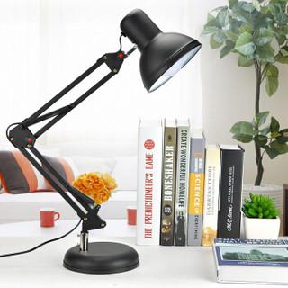道远亮眼睛 美式LED台灯5w白光补光灯 工作学生学习长臂折叠金属办公卧室床头阅读灯MT-302D经典款