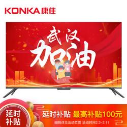 KONKA 康佳 55A9 55英寸 4K 液晶电视