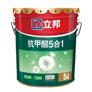 立邦漆 抗甲醛净味五合一乳胶漆环保内墙漆油漆墙面漆 18L