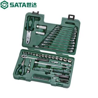 世达 SATA工具箱56件套装组合棘轮套筒扳手汽修汽保工具修理修车 09509