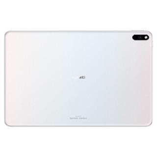 HUAWEI 华为 MatePad Pro 10.8英寸 平板电脑 6GB+128GB 贝母白 WIFI版