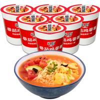 和厨 方便面 番茄鸡蛋面 非油炸FD冻干面 速食泡面杯面 62g*6杯整箱装