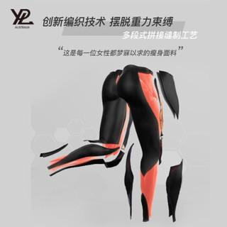 YPL 3D塑身瑜伽裤 Yoga收腹提臀塑身美体裤 黑色打底裤 黑色 均码