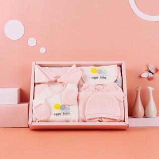 贝吻 婴儿礼盒新生儿衣服11件套宝宝满月礼百日礼婴儿用品套装1101-B 粉色保暖款 3-6个月