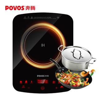 奔腾(POVOS)电磁炉一键爆炒预约定时纤薄触摸式电磁灶CG2161双配
