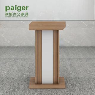 派格办公家具办公前台 会议演讲台 现代简约 主讲台 飞云P-JFCL06S
