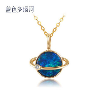 LANHO 蓝色多瑙河黄18K金欧泊钻石吊坠地球造型吊坠 你是我的全世界  XYJ款