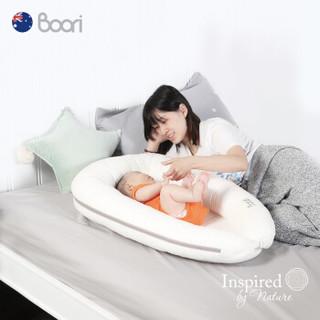 澳洲Boori便携式床中床宝宝婴儿床可折叠新生儿睡床多功能仿生bb床上床防压仿生床垫BT-PPBN