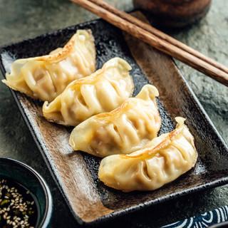 正大(CP) 玉米蔬菜猪肉蒸饺 690g 30个 煎饺 饺子 烧烤 早餐食材