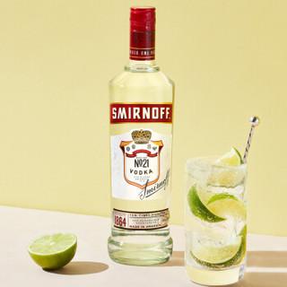 斯米诺(Smirnoff)洋酒 进口红牌伏特加750ml*2瓶