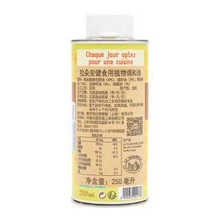 法国进口拉朵安健(latourangelle)食用植物调和油250ml