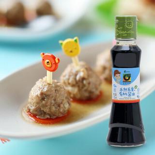 欣和 酱油 禾然有机 乐童有机佳味酱油(酿造酱油)减盐酱油 足期发酵 调味酱油160ml 有机认证