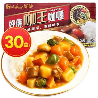 好侍(House)咖王咖喱 中辣 90g  /盒*30