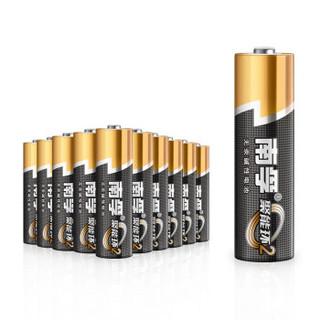 南孚 南孚(NANFU)5号碱性电池30粒 聚能环2代 1111定制装 适用于玩具/血糖仪/电子门锁/鼠标/遥控器等 LR6AA