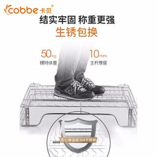 卡贝(cobbe)拉篮橱柜304不锈钢柜内碗架抽屉式双层碗篮厨房调味篮碗碟架