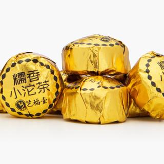 艺福堂  茶叶糯米香普洱小沱茶 云南普洱熟茶250g