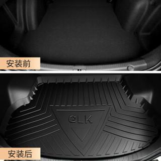 华饰 陆风汽车后备箱垫 陆风X2/X5/X6/X7/X8/逍遥尾箱垫 TPO+TPV环保材料防水