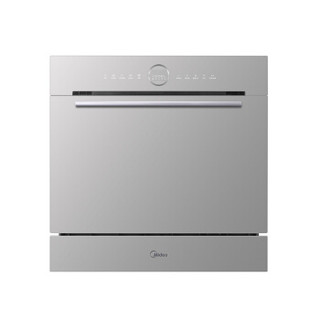 美的(Midea) H4 嵌入式  洗碗机  洗烘存一体  热风干燥