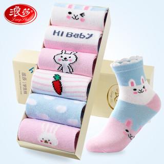 浪莎儿童袜子女童春秋中筒棉袜舒适透气学生袜可爱中大童耐穿袜子 兔子款 脚长22-24cm 10岁以上 35-40码